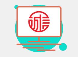 """云浮市""""广东省名牌产品""""名单"""